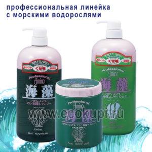 купить со скидкой японская маска для поврежденных волос с аминокислотами морских водорослей Dime Professional Amino Seaweed EX Hair Pack акции