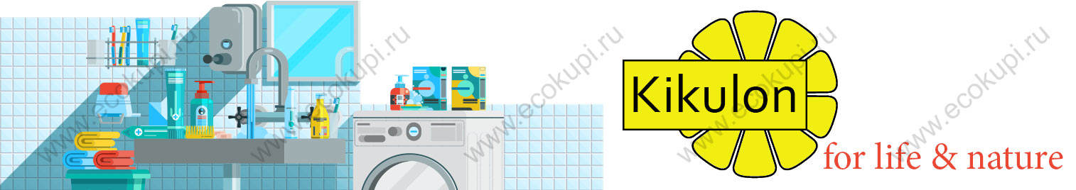 японские мочалки для тела и губки для уборки и чистки Kikulon гигиенические товары для ухода за телом функциональные чистящие средства ванной туалета кухни