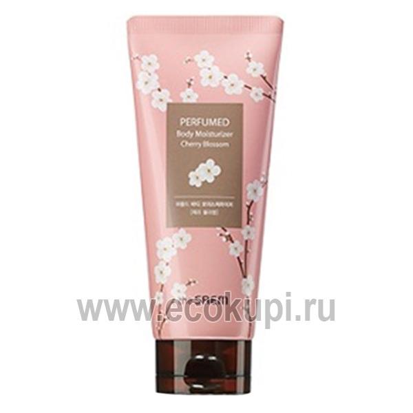 Лосьон парфюмированный для тела The Saem Perfumed Body Moisturizer Cherry Blossom недорого купить ароматную соль для ванной распродажа скидки