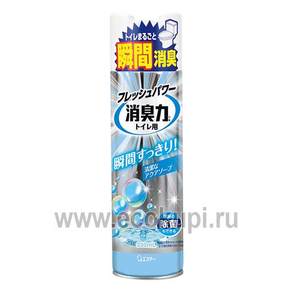 Спрей-освежитель воздуха для туалета с ароматом свежесть ST CORPORATION Shoshuriki купить недорого японские освежители воздуха доставка СДЭК