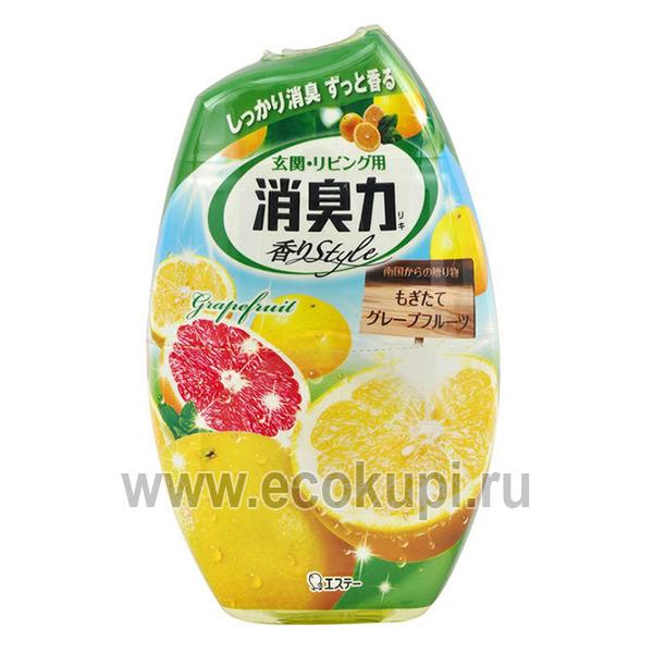 Жидкий дезодорант – ароматизатор для комнат c ароматом грейпфрута японские освежители воздуха поглотители запахов купить недорого со скидкой