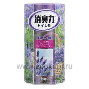Жидкий дезодорант – ароматизатор для туалета c ароматом лаванды ST CORPORATION Shoushuuriki японские капсулы - шарики освежители купить акции