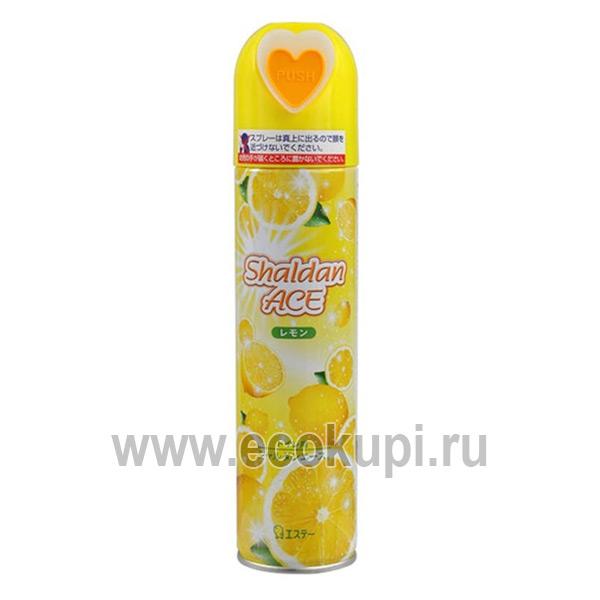 Освежитель воздуха для туалета c ароматом лимона ST CORPORATION Shaldan Ace купить недорогояпонскийосвежитель воздуха магазин Экокупи
