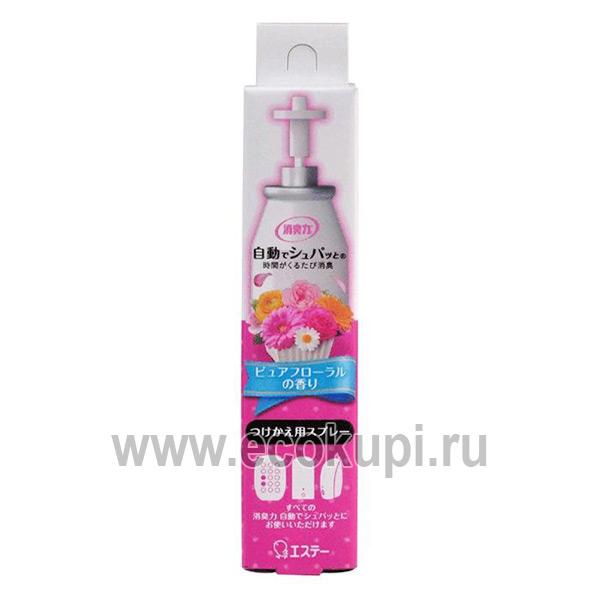 Освежитель воздуха автоматический с цветочным ароматом ST Shupatto Shoushuu Plug купить японскийдезодорант-поглотитель неприятных запахов