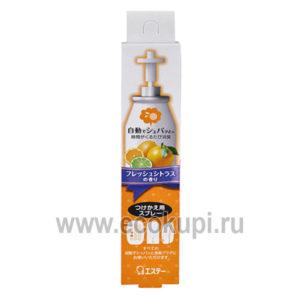 Освежитель воздуха автоматический с ароматом цитрусов ST CORPORATION Fresh Citrus выгодно и недорого купить дезодорант для холодильника