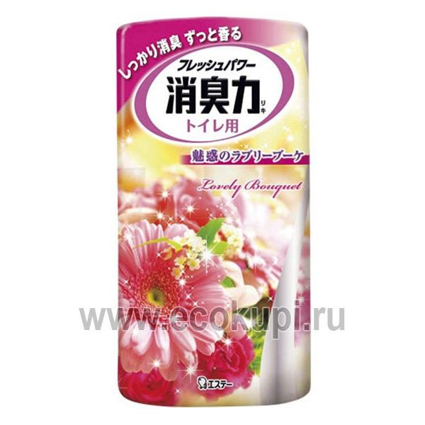 Жидкий дезодорант – ароматизатор для туалета c ароматом розовых цветов ST CORPORATION Shoushuuriki купить освежитель воздуха антитабак жидкий
