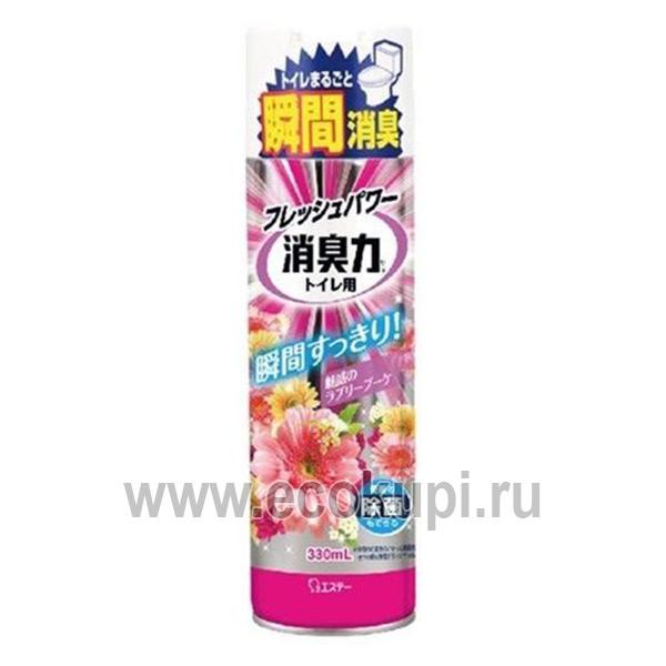 Спрей-освежитель воздуха для туалета с ароматом прекрасный букет ST CORPORATION Shoshuriki поглотители запахов купить недорого самовывоз СДЭК