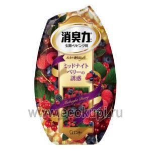 Жидкий дезодорант – ароматизатор для комнат c ароматом сладких ягод японские освежители воздуха поглотители запахов купить интернет магазин