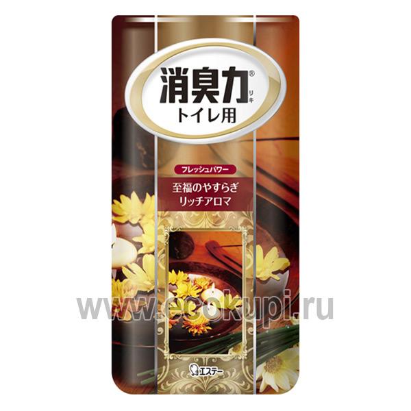 Жидкий дезодорант – ароматизатор для туалета ароматерапия Shoushuuriki купить освежитель воздуха с древесным углем Кореи Японии в Москве