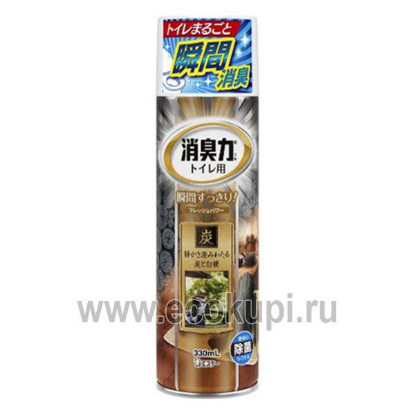 Спрей-освежитель воздуха для туалета с ароматом древесного угля и сандалового дерева ST купить недорогояпонскийфильтр запахов в туалете