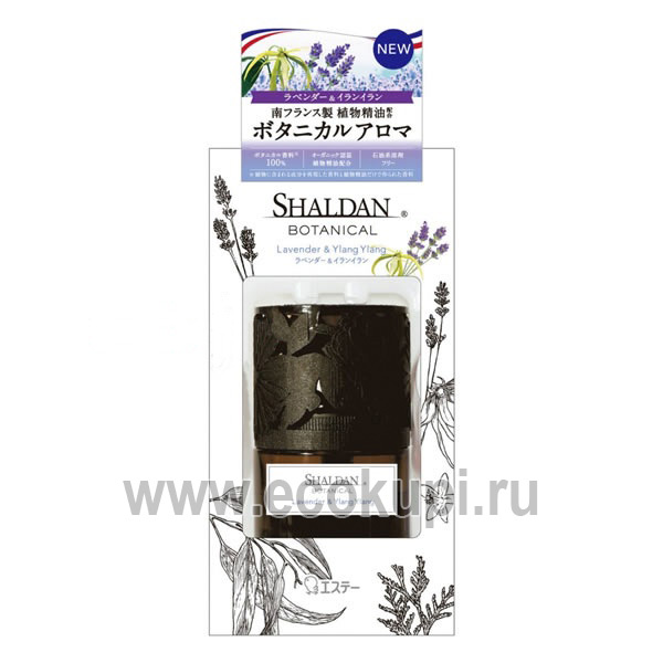 Жидкий освежитель воздуха для комнаты Лаванда и иланг-иланг ST CORPORATION Shaldan Botanical купить недорого освежитель воздуха для дома дачи