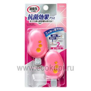 Антибактериальный жидкий дезодорант-ароматизатор для мусорных корзин розовый грейпфрут ST купить японское чистящее средство для слива раковин