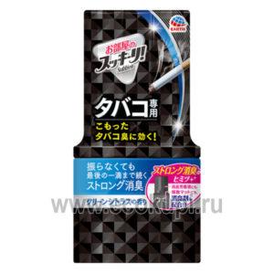 Жидкий дезодорант-ароматизатор для комнаты от запаха табака с ароматом Цитруса Sukki-ri поглотители запахов купить недорого доставка самовывоз