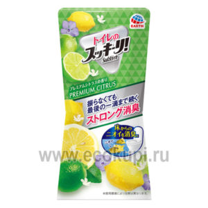 Жидкий дезодорант-ароматизатор для туалета с ароматом Премиального цитруса купить ароматизированныйпоглотитель неприятного запаха из Японии