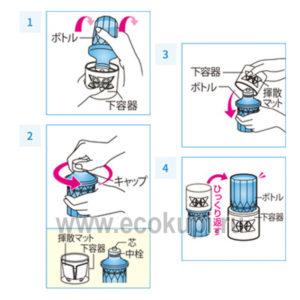 Жидкий дезодорант-ароматизатор для комнаты с ароматом Ромашковое небо Earth Sukki-ri купитьяпонскийфильтр запахов в туалете на кухне в доме