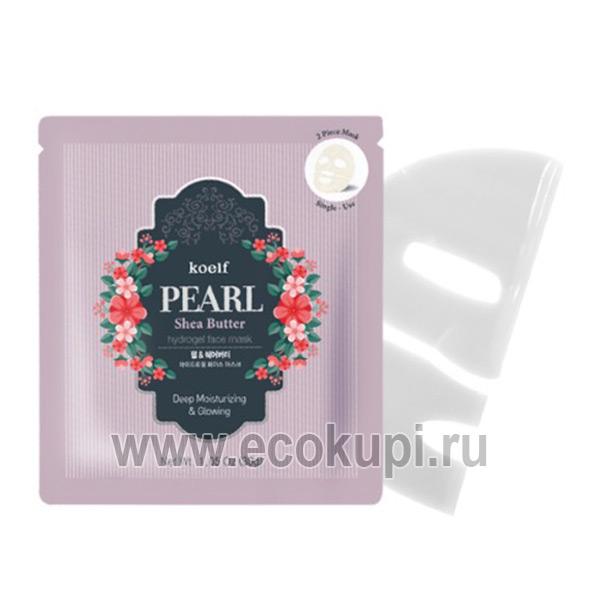 Корейская гидрогелевая маска для лица с жемчужной пудрой и маслом ши PETITFEE Hydrogel Mask купить косметику в магазине корейских товаров