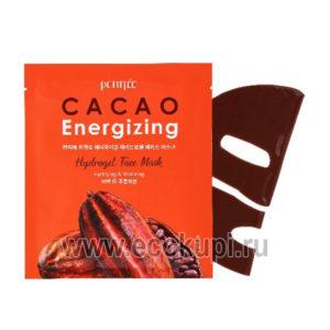Корейская гидрогелевая маска для лица с экстрактом какао Petitfee Energizing Cacao Hydrogel Mask купить товары из Южной Кореи магазин Экокупи