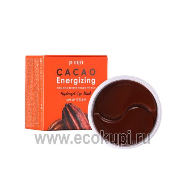 Корейские гидрогелевые патчи для глаз с экстрактом какао Energizing Cacao Hydrogel Eye Patch купить корректоры аппликаторы высокого качества