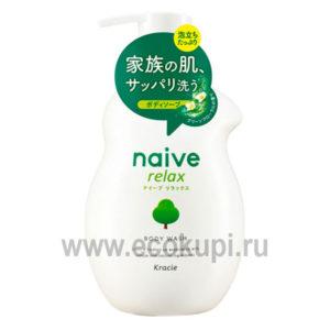 Мыло жидкое для тела с расслабляющим ароматом зелени и цветов Kracie Naive Body Wash купить жидкое мыло для тела с алоэ и персикового дерева