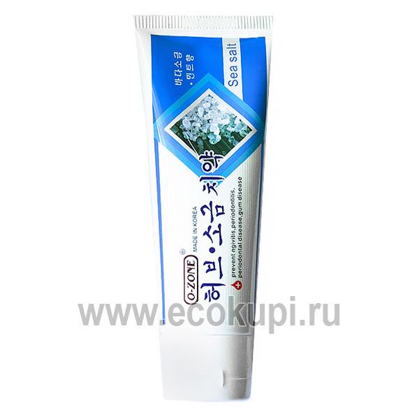 купить недорогая корейская зубная паста морская соль O-Zone Sea Salt Toothpaste купить недорого отбеливающая зубная паста самовывоз СДЭК