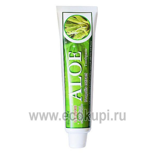 Корейская зубная паста для чувствительных зубов Алоэ O-Zone Aloe Toothpaste купить зубную пасту свежее дыхание магазин товаров для гигиены