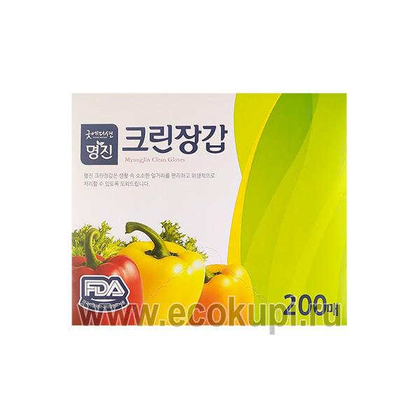 корейские перчатки хозяйственно-бытового назначения полиэтиленовые Myungjin Hygienic Gloves недорого купить щетку для уборки пыли дома даче