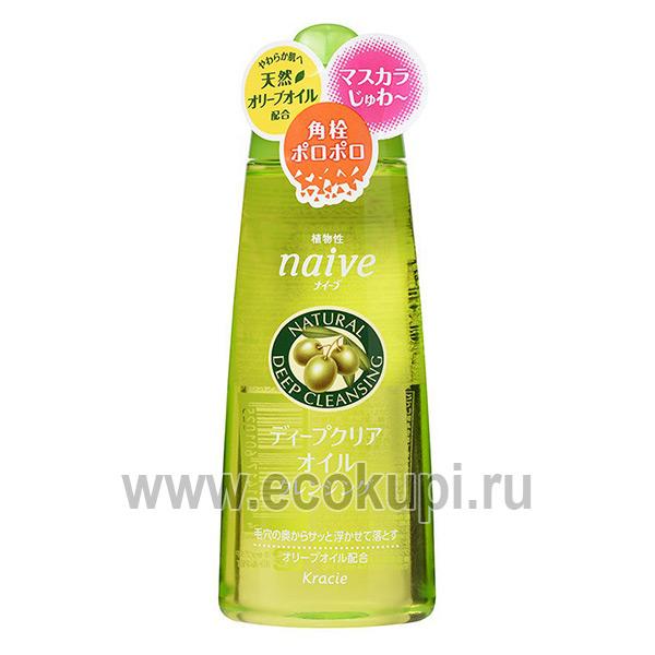 Гидрофильное масло для глубокой очистки пор лица и снятия макияжа с экстрактом оливки Kracie Naive купить очищающее гидрофильное гель - масло