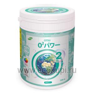 японский кислородный отбеливатель OTSU O2 Power купить мыло для стирки интернет магазине Экокупи оптом розницу Нижний Новгород по всей России
