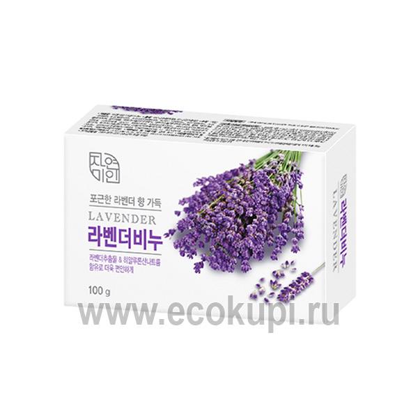 Корейское расслабляющее и увлажняющее мыло с лавандой Mukunghwa Lavender Beauty Soap купить соль для ванны аромат клубники интернет магазин