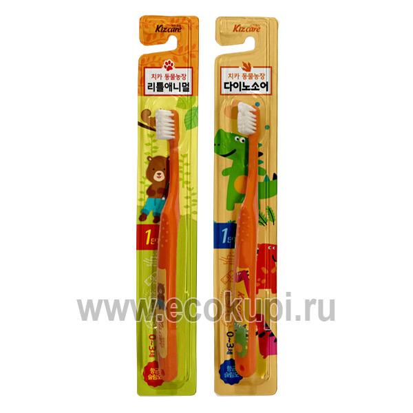 Зубная щетка для детей от 0 до 3 лет для чистки родителями и самостоятельной чистки мягкая Kiz care Kids Toothbrush купить детская гигиена