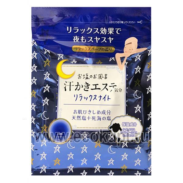 Японская соль для ванны расслабляющая с лавандой чабрецом и хмелем MAX Bath Salt купить японская косметика для СПА процедур интернет магазин