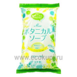 Японское туалетное мыло 6 цветов и трав MAX Soap купить женскую губку для тела мягкую доставка Санкт-Петербург Нижний Новгород по всей России