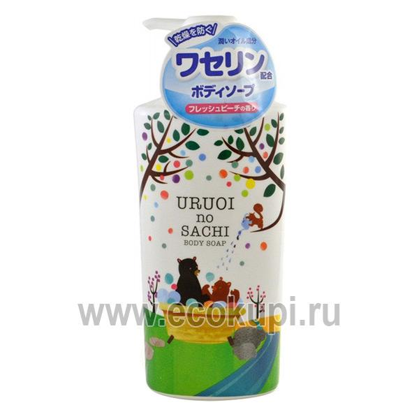 Японское жидкое мыло для тела c ароматом персика MAX Uruoi No Sach купить натуральный дезодорант кристалл магазин японской косметики Москва