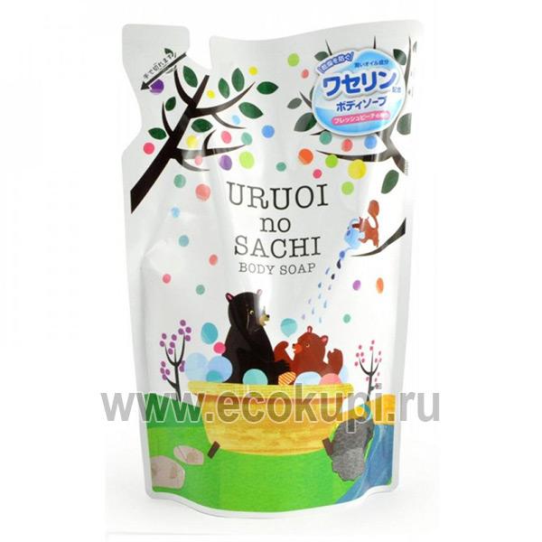 Японское жидкое мыло для тела c ароматом персика MAX Uruoi No Sach купитькосметика из Тайланда Кореи Японии интернет магазин Экокупи в Москве