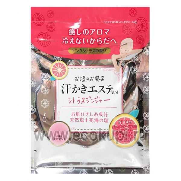 Японская соль для ванны расслабляющая с имбирем и экстрактами цитрусов MAX Bath Salt купить мягкий скраб для тела описание отзывы доставка