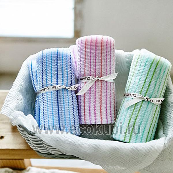 Корейская мочалка для душа мягкая SungboCleamy Fresh Shower Towel купить натуральные пластыри патчи интернет магазин хозяйственных товаров