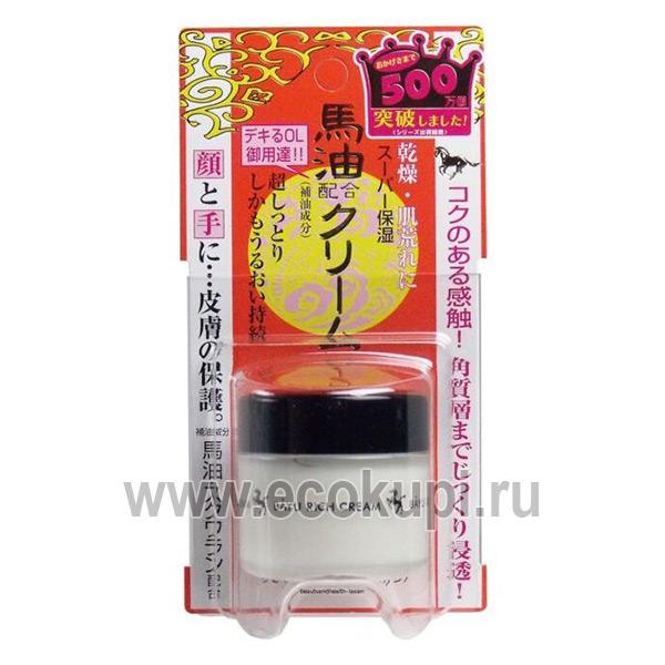 Японский крем для очень сухой кожи лица Meishoku Cream Horse Oil купить японский увлажняющий крем интернет магазин уходовой косметики Экокупи