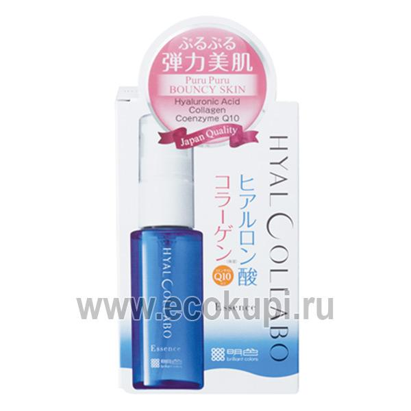 Японская глубокоувлажняющая эссенция с наноколлагеном и наногиалуроновой кислотой Meishoku Hyalcollabo W Moist Beauty Essence 30 мл
