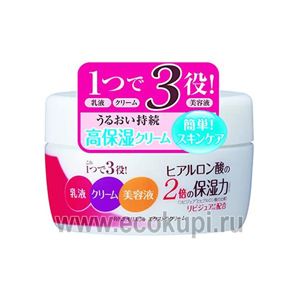 Японский увлажняющий крем c церамидами и коллагеном Meishoku Emolient Extra Cream купить солнцезащитный гель для всей семьи с доставкой