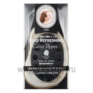 Японский массажер для кожи головы с природными минералами Vess Head Refreshing Cassa Upper недорого купить шампунь против выпадения волос