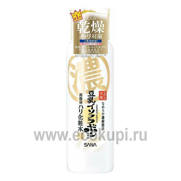 Японский увлажняющий и подтягивающий лосьон с ретинолом и изофлавонами сои SANA Wrinkle Lotion купить лосьон против мелких морщин недорого