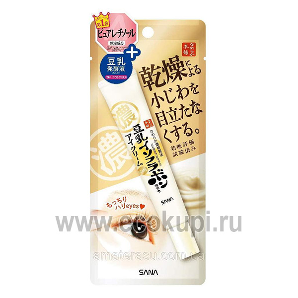 Японский увлажняющий и подтягивающий крем вокруг глаз с ретинолом и изофлавонами сои SANA Wrinkle Eye Cream купить крем против морщин глаз