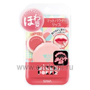 Японская матовая губная помада-тинт нежный коралл SANA Powder Lip купить увлажняющую омолаживающую косметику интернет магазин Экокупи Москва