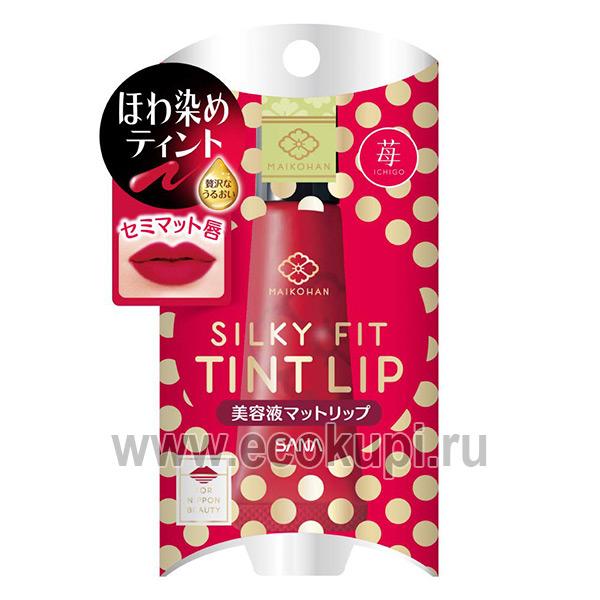 Японский жидкий полуматовый тинт для губ спелая клубника SANA Maikohan Liquid Matte Lip купить увлажняющую губную помаду интернет магазин