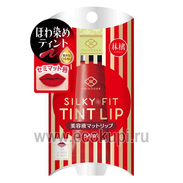 Японский жидкий полуматовый тинт для губ красное яблоко SANA Maikohan Liquid Matte Lip купить помаду для губ по разумной цене Экокупи Ecokupi