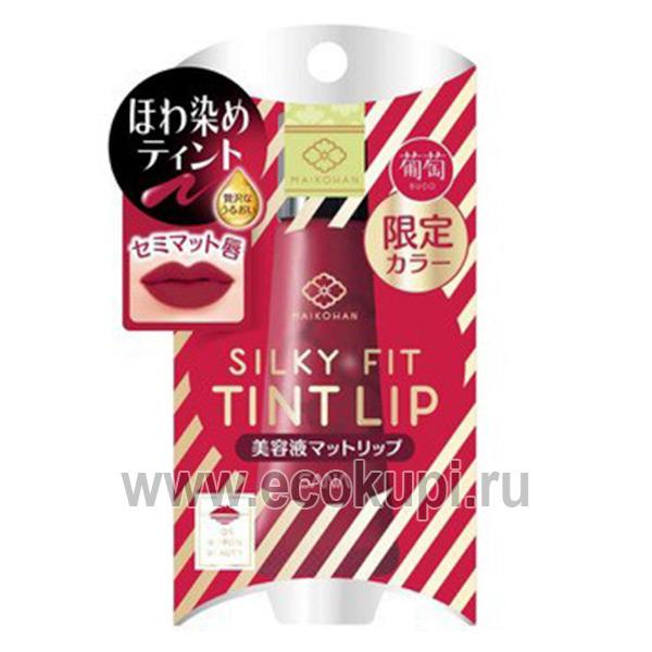 Японский жидкий полуматовый тинт для губ винный Maikohan Liquid Matte Lip купить недорого губную помаду высокого качества описание отзывы
