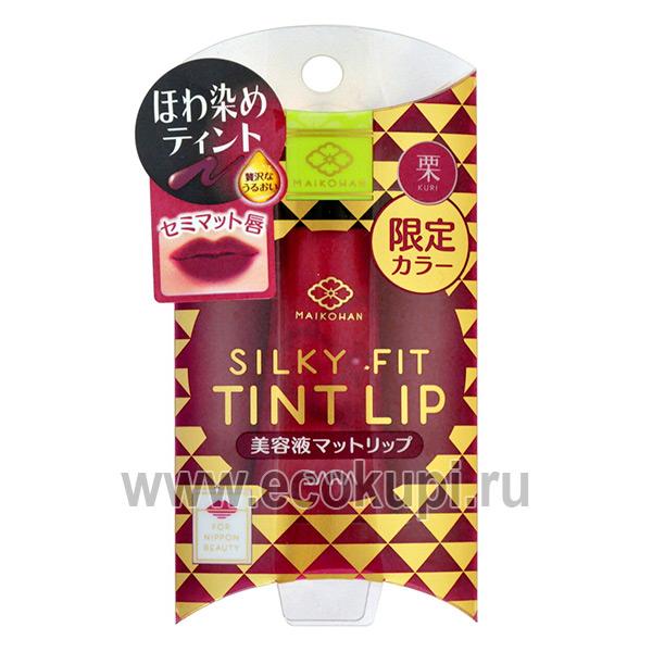 Японский жидкий полуматовый тинт для губ каштан SANA Maikohan Liquid Matte Lip купить недорого губную помаду насыщенный цвет с доставкой