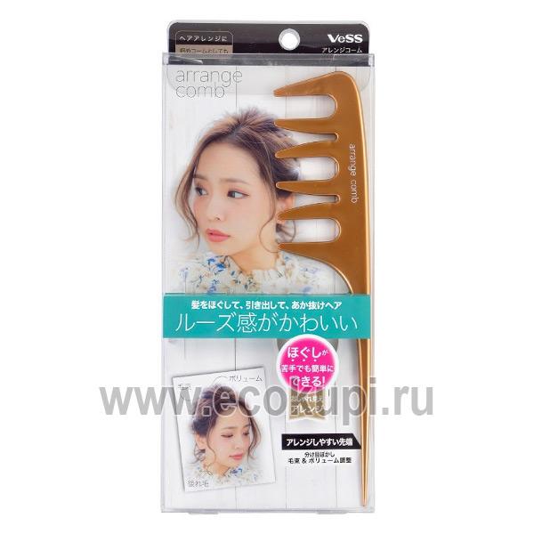 Японский гребень для укладки локонов и создания причесок Vess Arrange Сomb купить шампуни кондиционеры бальзамы маски для волос из Японии