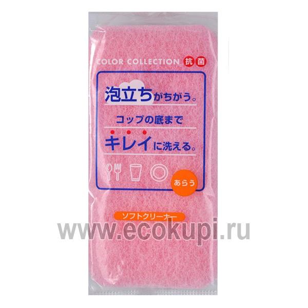 Японская губка для мытья посуды трехслойная мягкая OH:E Soft Cleaner выгодно недорого купить бытовые перчатки Кореи Тайланда Японии в Москве
