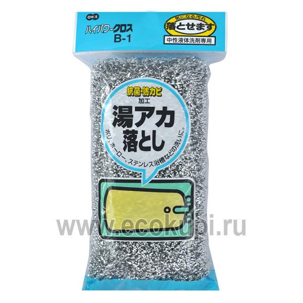 Японская высокоэффективная губка для мытья посуды с алюминиевым покрытием OH:E High Power Cloth купить удобную швабру для пола в Экокупи